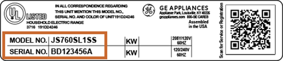 Model/Serial Number tag with QR image example